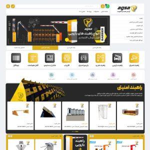 طراحی وبسایت آگسا آرمان گستر آناهیتا